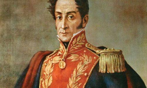 Simón Bolívar sobre la justicia