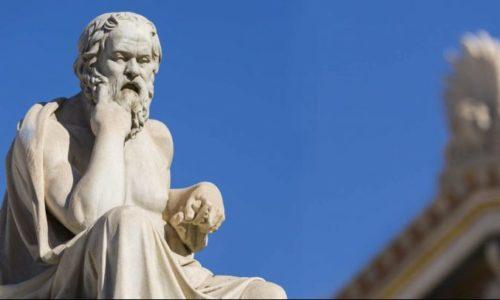 Sócrates sobre los jueces